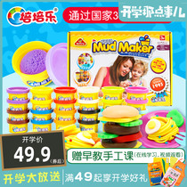 Peiperle 12-color Children's Mould Set Rubber Mud Ultra-light Color Mud Tool Non-toxic Clay, Wheat Flour Clay