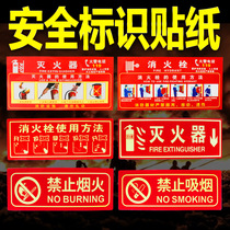 No fireworks stickers No smoking safety signs warning signs fire signs fire extinguisher signs