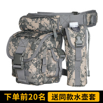 Military fan multifunctional Large capacity male tactical leg bag outdoor riding leggings waist with kettle bag to eat chicken bag bag