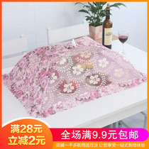 Collapsible food cover anti-fly umbrella cover household food cover food table cover table cover