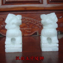 Wholesale urn guard lion Han Baiyu funeral supplies with funeral supplies to buy urns to send eight kind of funeral goods