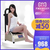 Kang ruixing 020 qi and blood circulation machine foot foot pedicure machine spiral massager Qi and blood through fat-reducing slimming massager