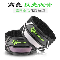Bicycle bundle belt riding leggings with night run reflective belt night riding warning with arm with pants strap equipment belt