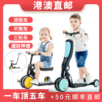 Freekids Children's Scooter