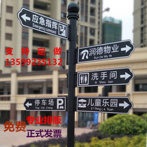 Outdoor advertising vertical plate inkjet arrow signs real road signs direction signs diversion guide signs iron road signs