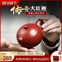 Yixing pot dargile pourpre pur fait main Wu Ronghua mine crue rouge robe Xishi thé pot ensemble de thé domestique
