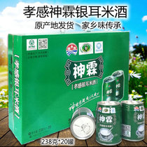 Shen Lin Silver ear rice wine sweet glutinous rice wine Whole Box 20 canned open can drink mash Hubei Xiaogan specialty