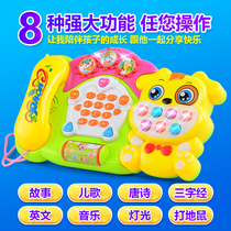 Baby Toy Radio Mobile phone children 1-2-3 year old baby 0-6-12 months early teach puzzle simulation phone