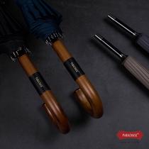 Длинные ручки зонтик 16 кость японский штормовой дождь негабаритный двойной 122 см простой бизнес ретро авто мужской зонтик