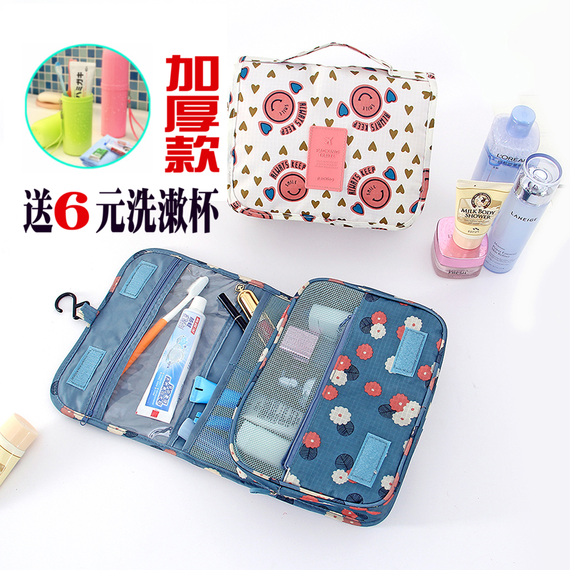 Cosmetic Bag Ins Wind Super Fire Large Capacity Portable Folding Washing Bag Travel Waterproof Receiving Bag for Men and Women