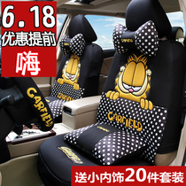 Four Seasons General Motors Seat Cover Cartoon Seat Cushion Summer New All-Included Cute Woman Cloth Art Red Car Cushion Cover