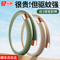Rave force mosquito repellent bracelet Baby mosquito artifact Adults children outdoor carry anti-mosquito stickers ring Couple buckle