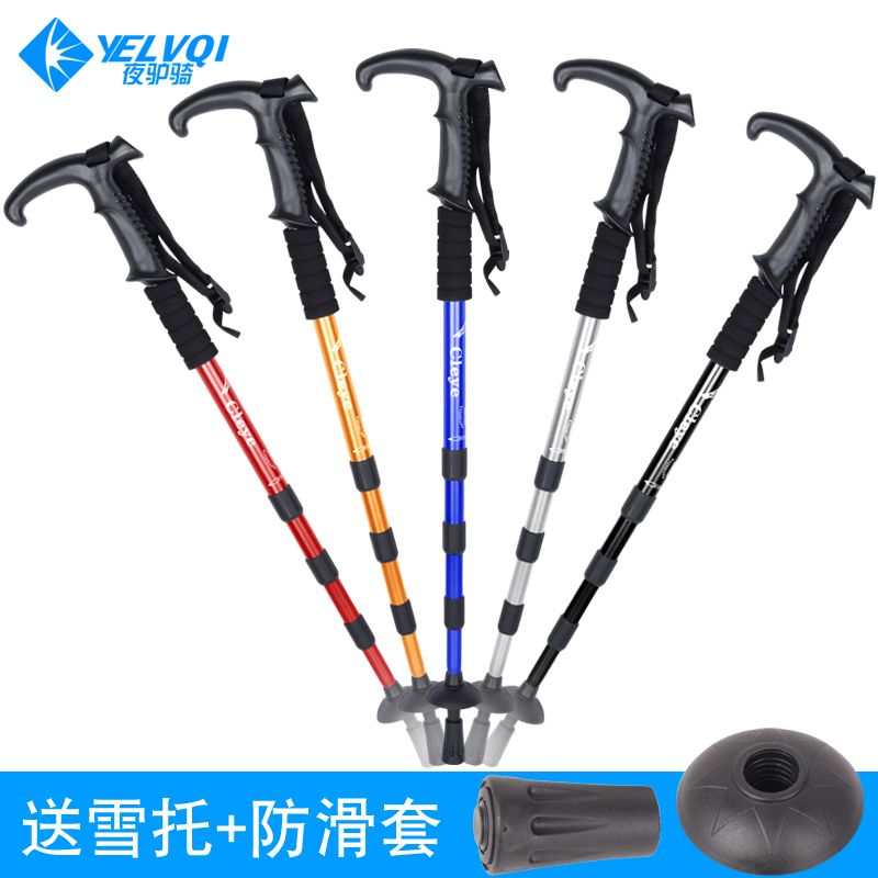 [The goods stop production and no stock][The goods stop production and no stock]Night donkey riding outdoor trekking poles ultra-light aluminum alloy 4 section telescopic walking stick hiking climbing T-walk walking stick crutches