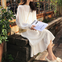 sandro bassa sweater skirt two-piece set new early autumn sling loose hollow French dress women
