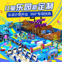 Naughty Fort Childrens Paradise equipment indoor playground Large mall parent-child entertainment facilities expand slide Manufacturers