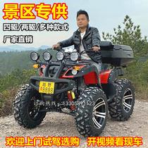 Zongshen size bull four-wheel cross-country beach motorcycle four-wheel drive Hummer 125-350cc drive shaft double