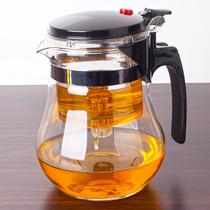 Kaili heavy pressure heat-resistant glass Elegant cup Removable and washable filter liner Flower tea Lingling cup Tea set Teapot tea maker