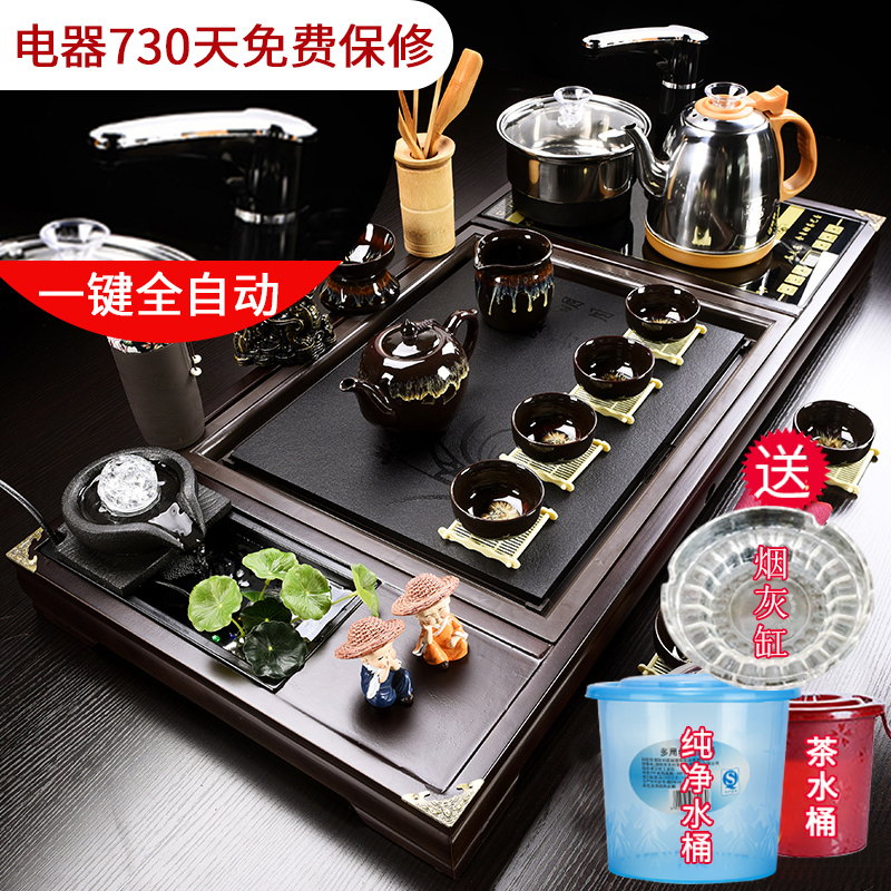 Drink tea flow solid wood tea plate all-in-one automatic tea table one-click on the hydropower kettle set Wu Jinshi living room