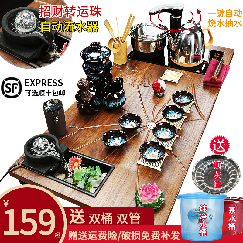 Kung Fu tea set home set of living room office guest tea ceremony tea ceremony tea fully automatic all-in-one tea plate