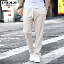 Comfort breathable men's linen linen slacks simple male summer linen leisure pants elastic lacing trousers