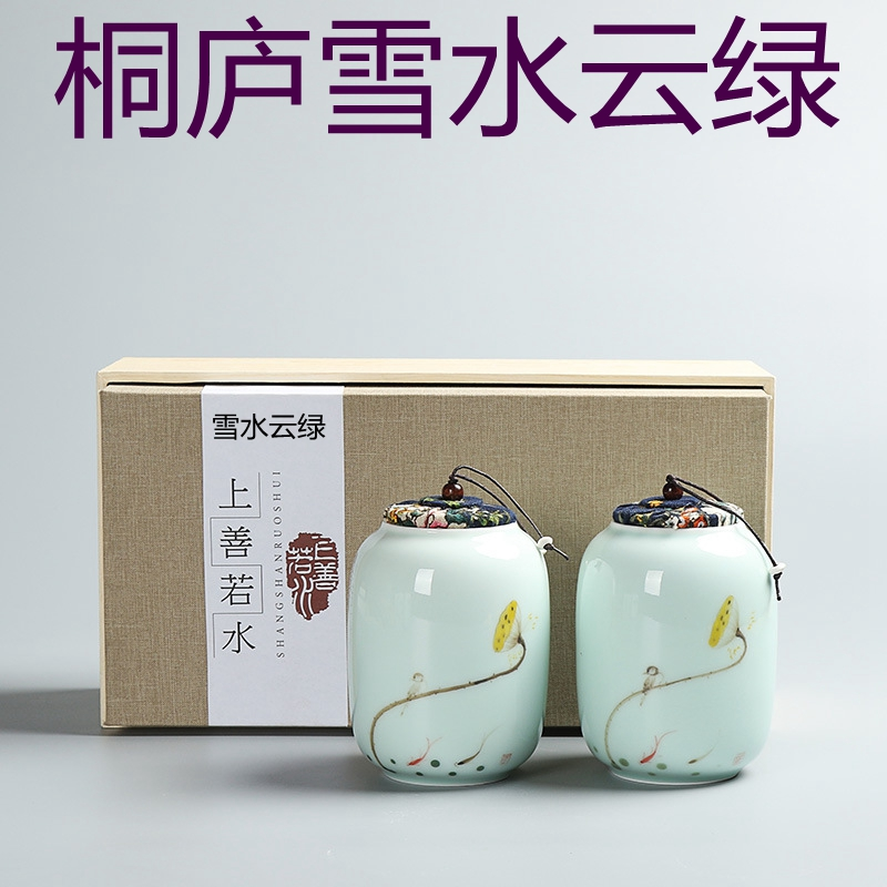 Tonglu specialty tea 2019 new tea green tea before Ming Dynasty spring tea snow water cloud green authentic gift box package