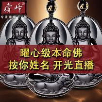 Obsidian this life Buddha pendant necklace big day such as the message Shupu Xiansa thousand hands Guanyin Pusa Buddha statue men and women