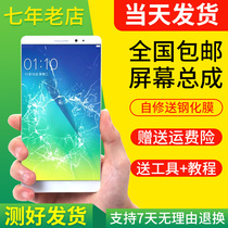 For Huawei mate8 mate9 glory 8 youth Edition v9 p9 p10 screen Assembly with frame original touch