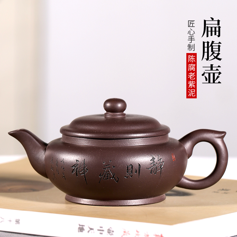 Gu Yuetang Yixing famous purple sand pot pure all-hand teapot household tea set original mine old purple mud flat belly pot