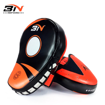 BN boxer target Muay Thai training equipment boxing target loose bezel target hand taekwondo with a pair of trainers