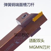 Spring steel double head end Groove Cutter Rod mghh320r 420R 325R 425R-30 50 62 120 seismic