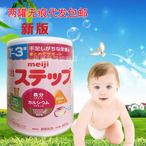 Japan Meiji two section Meiji Baby milk Powder 2 Section Two section 800g new packaging double
