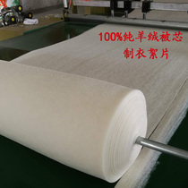 Custom-made processing pure cashmere by core cotton cotton pants 100% wool floccules raw materials camel Quilt Filler