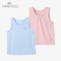 British baby vest cotton summer thin breathable sleeveless underwear male and female baby child belly sling Top