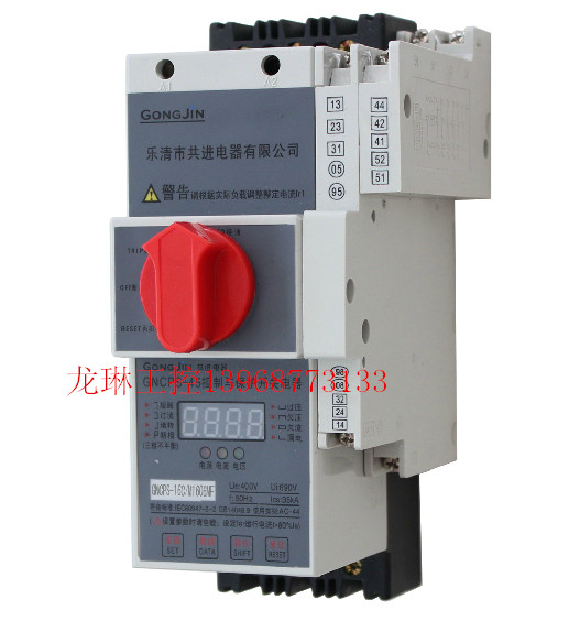 cheap Purchase china agnet BK2E Feiteng automatic transfer