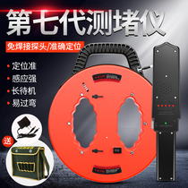 Power Tiger Electrical Pipeline detector high-precision plugging device pipeline detector wire pipe plugging instrument
