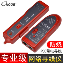 High precision Poe anti-burning multifunctional network wire finder set network cable test checker patrol meter anti-interference