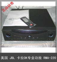 JBL RMA330 Professional Power Amplifier RMA220 Karaok Power Amplifier Pack Power Amplifier HIFI Power Amplifier Delivery