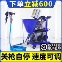 Spraying machine high power K1 small polyurethane waterproof cold bottom greasy powder cement mortar js coating multi-function