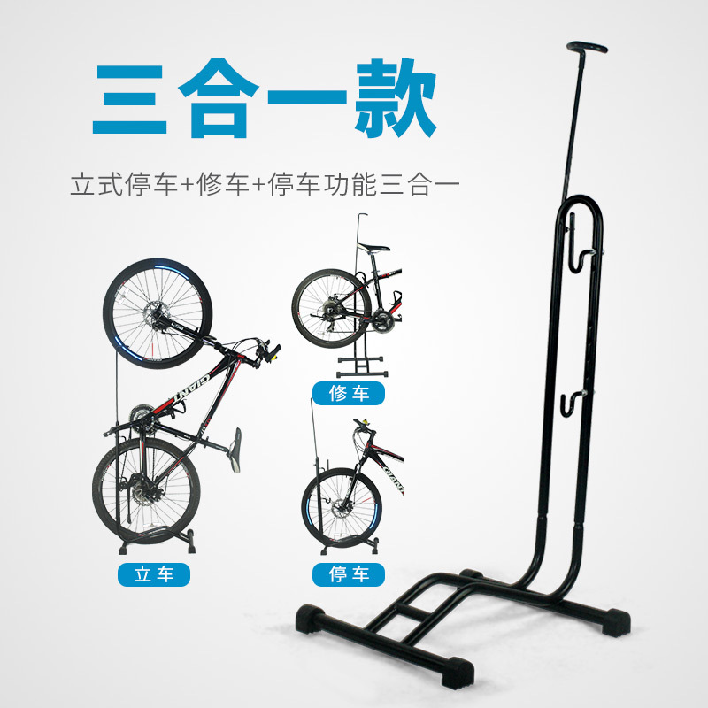 Plug-in Parking Frame Bicycle L-type Display Frame Bicycle Maintenance Frame Vertical Mountain Bike Support Frame Placing Frame