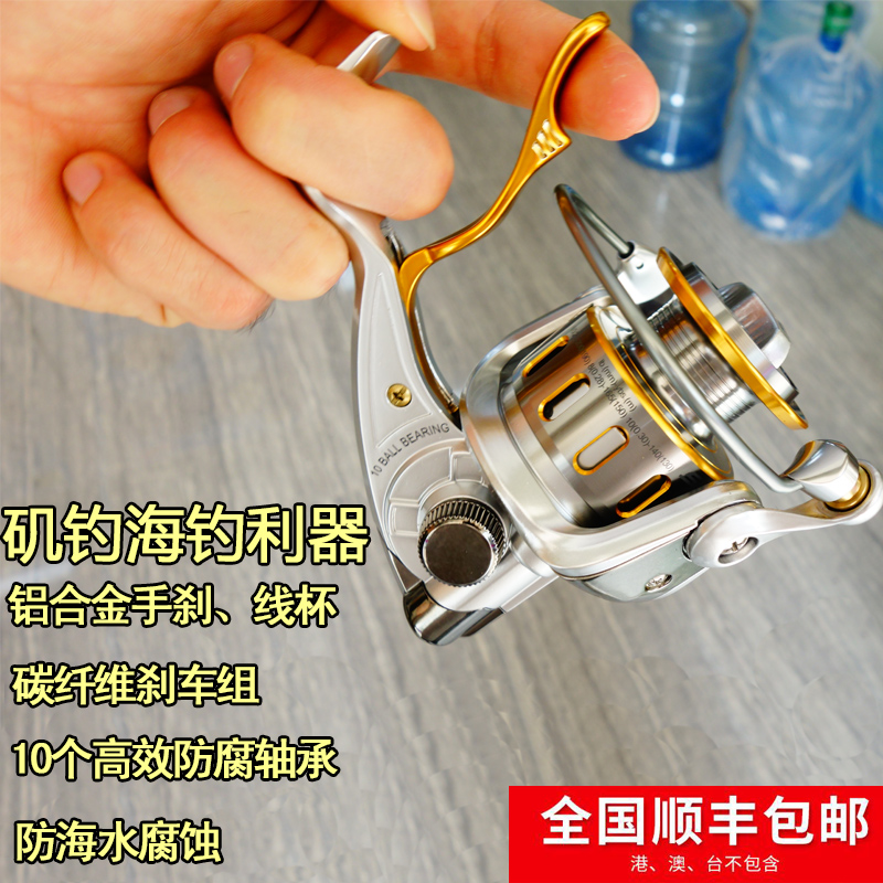 DIJIA SMAT1500 2000 3000 hand brake Jijie fishing wheel anti-seawater corrosion spinning wheel fishing wheel genuine