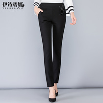 Black casual old-aged skinny pants