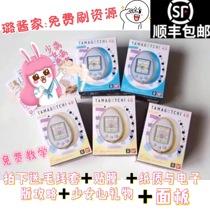 (SF) tamagotchi 4u Bandai tamagotchi color screen electronic pet game console