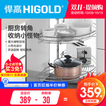 HIGOLD/High Angle Lab Kitchen Cabinet Lab 180 Degree Angle Lab