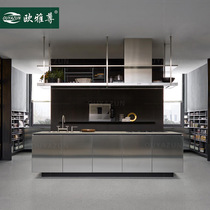 Ouyazun stainless steel 304 overall Cabinet Custom L small size combination kitchen kitchen cabinet whole house custom