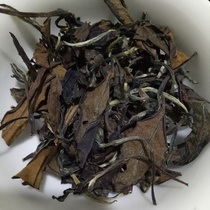 Collection of 20 years authentic Fuding Old White Tea in 1990s Wild White Peony Shoumei Sancha 500g