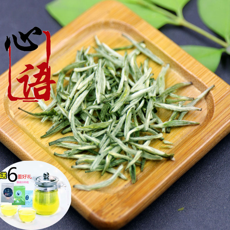 2019 New Tea Super Luzhou Fragrance Snow Bamboo, Blue Pond, Floating Snow Manna, Blue Pond, Blue Princess, Blue Pond, 100g
