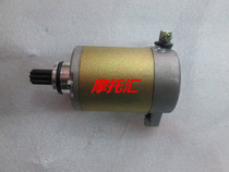 Suitable for Suzuki pedal Neptune Gold blue giant star Red giant star Fuxing Lixing Supermanager start motor motor