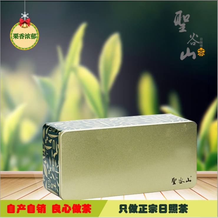 Rizhao Green Tea 2019 Spring Tea Green Volume Gift Box 120g New Tea on the Market