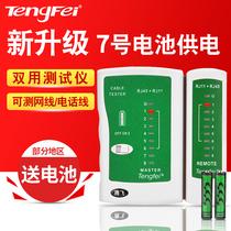 Ascendas multi-function network route tester network line detector detection network signal pass detection instrument multi-function line finder circuit finder
