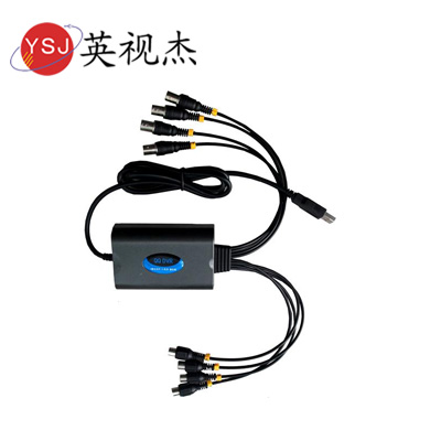 Yingshijie 4 USB capture card Real-time capture card Notebook dedicated four-channel capture card